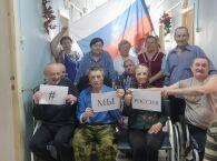 Подробнее: День России 2020